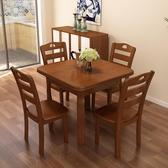 餐桌 實木餐桌折疊可伸縮正方形飯桌多功能家用小戶型4人6人餐桌椅組合  喜樂屋