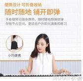 手卷鋼琴88鍵加厚專業版MIDI鍵盤軟兒童女初學者學生便攜式電子琴YJT moon衣櫥