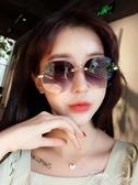 歐美切邊新款無框太陽鏡大框個性網紅明星款蛤蟆鏡墨鏡女眼鏡 中秋節全館免運
