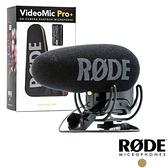 【南紡購物中心】RODE VMP+ 機頂麥克風 公司貨