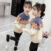 女童毛衣2019新款秋冬新款韓版兒童套頭打底衫洋氣針織衫上衣潮 yu7913『俏美人大尺碼』