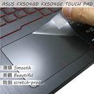 【Ezstick】ASUS FX504G...