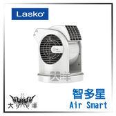 ◤大洋國際電子◢ Lasko AirSmart智多星 小鋼砲渦輪循環風扇 U11300 LSK-03