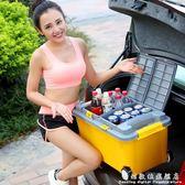 汽車后備箱儲物箱收納箱車載置物用品車用雜物收納盒車內整理箱子 WD科炫數位旗艦店