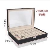 皮質首飾盒六位收納盒手錶盒 pu手錶展示盒