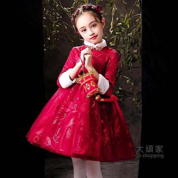 花童禮服 公主裙 女童小主持人晚禮服公主裙秋冬兒童婚禮小女孩加厚花童鋼琴演出服