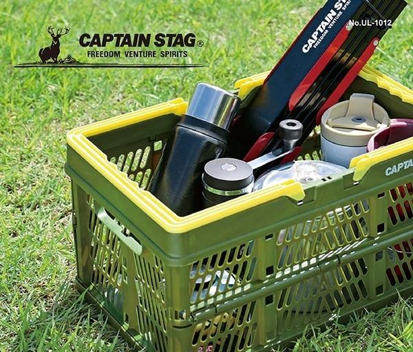 日本CAPTAIN STAG鹿牌折疊箱(L)/露營必備/收納好幫手/車用收納籃