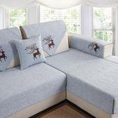 沙發墊四季通用防滑墊子布藝坐墊簡約現代夏季沙發套巾罩全蓋訂做    原本良品