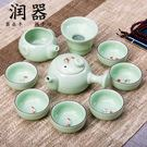 青瓷茶具套裝 家用龍泉景德鎮陶瓷功夫茶杯茶壺