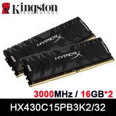 【免運費】金士頓 HyperX Predator HX430C15PB3K2/32 桌上型超頻記憶體 (3000MHz/16GB*2PCS) DDR4