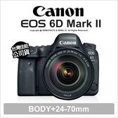 登入禮~3/31 Canon EOS 6D MarkII+24-70mm F4 公司貨 6D2★24期免運費★薪創