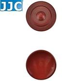 【南紡購物中心】JJC機械快門鈕SRB-C11DR,深紅色,內凹