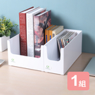 《真心良品》賀知分隔收納盒(1.7L+3.6L)-2入組