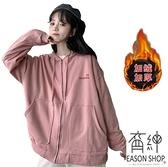 EASON SHOP(GW8770)韓版撞色字母印花刷毛加絨加厚明車線雙口袋拉鍊開衫長袖素色棉連帽外套罩衫寬版
