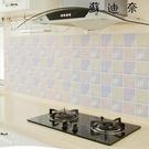 廚房防油貼紙耐高溫灶台用墻貼壁紙...