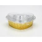 (含蓋)10入 金色鋁箔 520愛心5吋模【H520G-A】烘烤盒 錫箔盒 烤模 蛋糕模 鋁杯 鋁箔容器