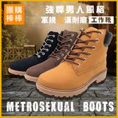 【團購棒棒】軍裝風工作耐磨厚底輕馬丁靴 (男款)