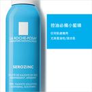 《公司貨可積點》理膚寶水 瞬效控油噴霧150ml/瓶 小藍噴 PG美妝
