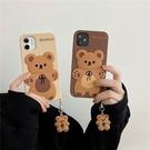 超萌可愛小熊熊 適用 iPhone12Pro 11 Max Mini Xr X Xs 7 8 plus 蘋果手機殼