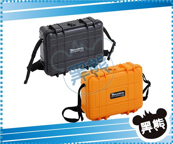 黑熊館 WONDERFUL 萬得福 PC-2008 氣密箱  小型箱