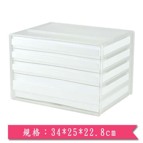 樹德SHUTER 玲瓏盒DDH-113【愛買】