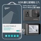 【妃凡】GOR 鋼化玻璃貼 2入 GoPro Hero7 Silver/Hero7 White(正面+鏡頭) 215
