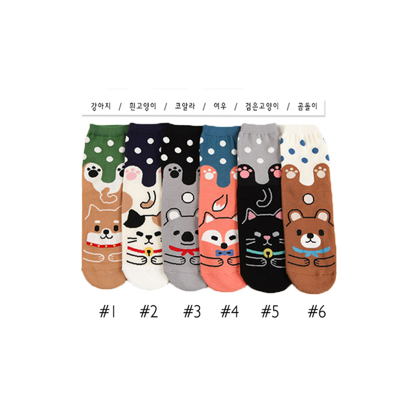 韓國動物造型短襪-多款任選 (SOCK-055-C)