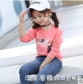 女童長袖t恤兒童純棉洋氣春秋體恤打底衫上衣中大童秋裝新款童裝 漾美眉韓衣