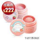 HANAKA 花戀肌 唇部去角質啾啾霜 15mL 草莓棉花糖/蜜桃棒棒糖 ◆86小舖 ◆