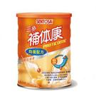 三多補体康均衡配方865g*6罐,贈送六小包試用包(送完為止)