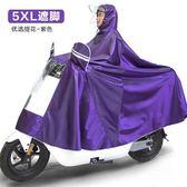 雨衣電動車摩托車單人男女成人自行車雨披