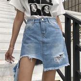 85折裙子ULZZANG女夏半身裙新款韓版破洞短裙開學季