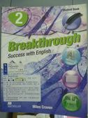 【書寶二手書T9/語言學習_PMV】Breakthrough Student Book2_Miles Craven_樣書