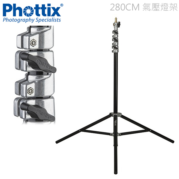 EGE 一番購】Phottix【Saldo 280】Air Cushion 氣壓式鋁合金燈架【公司貨】