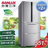 (含拆箱定位)SANLUX台灣三洋551L四門下冷凍直流變頻冰箱SR-C551DVF