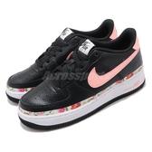 Nike 休閒鞋 Air Force 1 Vintage Floral GS 黑 粉紅 女鞋 大童鞋 運動鞋 【PUMP306】 BQ2501-001