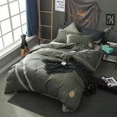 被子四件套棉質床套學生宿舍床上單人床三件套床單被套jy【情人節禮物限時八折】