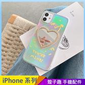 鐳射愛心 iPhone SE2 XS Max XR i7 i8 plus 手機殼 簡約英文 化妝鏡 補妝鏡 保護殼保護套 防摔殼