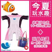 【今夏玩水趣】幼童浮力衣16-22kg適用-粉(贈果凍袋x1)x玩具任選- 魚 / 棒球 / 網球 (色隨機)
