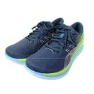 (C2) ASICS 亞瑟士 男鞋 GlideRide 2 省力鞋 慢跑鞋 1011B016-400 深藍 [陽光樂活]