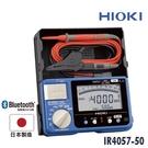 日本HIOKI IR4057-50 絕緣...