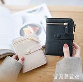 手拿包 女士短款2018新款學生折疊多功能手拿包小錢夾 BF16389『寶貝兒童裝』