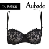 Aubade-快樂花園B-C薄襯內衣(黑)YA