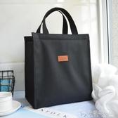 浩古飯盒袋防水防油大號大容量上班便當袋手提包保溫飯盒包便當包 安妮塔小鋪