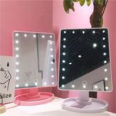 化妝鏡粉led臺式補光化妝鏡子帶燈觸屏收納鏡子歐式宿舍桌面梳妝公主鏡   color shop
