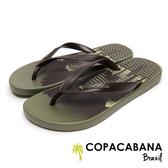 Copacabana 巴西海灘棕櫚樹人字鞋-墨綠