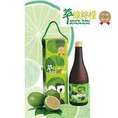 達觀~萃綠檸檬果膠代謝酵素液750ml/罐