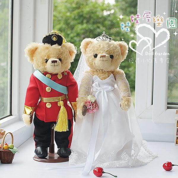 娃娃屋樂園~紅軍裝.蝴蝶結款-歐風婚紗對熊 每對1580元/婚禮小物/熊熊玩偶/可站立有支架/會場佈置