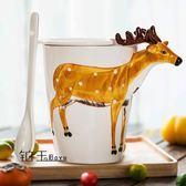 3D立體動物陶瓷杯帶蓋勺個性情侶水杯創