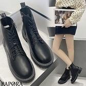 PAPORA白邊厚底輕量馬丁時尚騎士中筒靴短靴KK0011 黑色